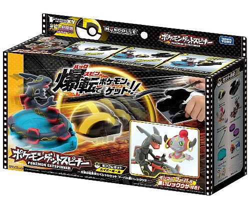 Hoopa figure in Takara Tomy Pokemon Get Spinner Moncolle set