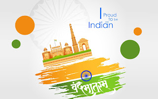 Proud to be Indian Whatsapp DP 26 January 2019