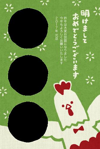 ニワトリと3つの写真フレームの手ぬぐいデザイン年賀状(酉年・写真フレーム)