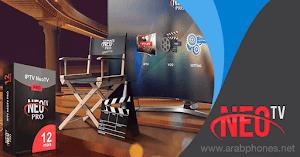 تحميل تطبيق neo tv pro وتفعيل الاشتراك