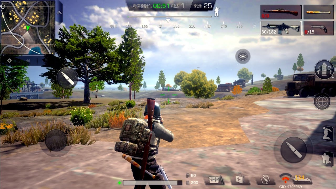 Pubg Mod Apk Obb Highly Compressed | Hack Pubg Mobile V 6 1 lua