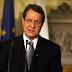 Που τα Βρήκαμε αυτά τα Ρεμάλια της Αριστεράς;-Διπλωματικό επεισόδιο Ελλάδας-Κύπρου και η αιτία η αριστερά!