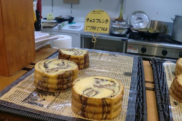 HIGENO PANYA 北のぱん焼小屋 「チョコフレンチ」