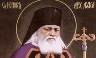 Η Θαυματουργή Ευχή του Αγίου Λουκά του Ιατρού για τους ασθενείς
