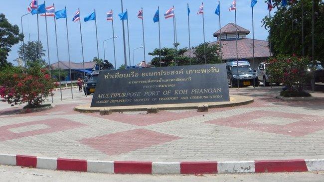 Главный пирс острова Панган