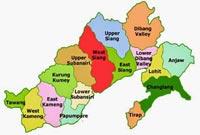 Govt Jobs in Arunachal Pradesh(AR)- Rojgar Samachar
