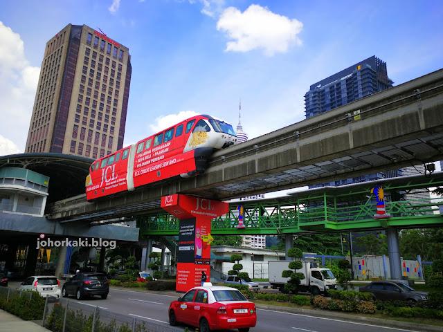 Monorail-KL-Medan-Tuanku