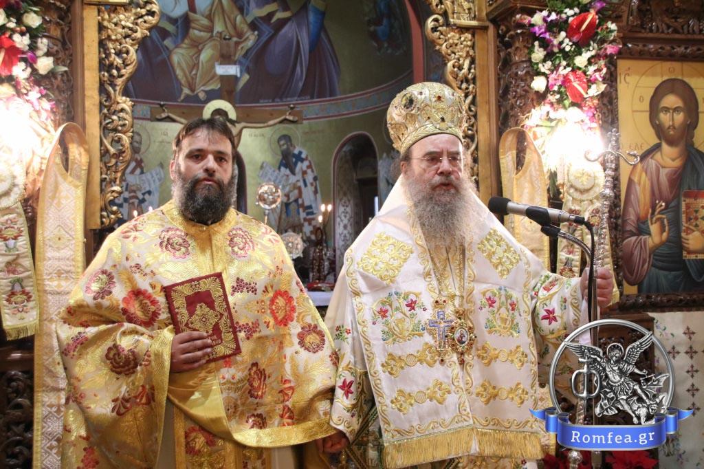 Ο Μητροπολίτης Ιερισσού χειροτόνησε Πρεσβύτερο τον Πρωτοδιάκονο του (ΦΩΤΟ ΒΙΝΤΕΟ)