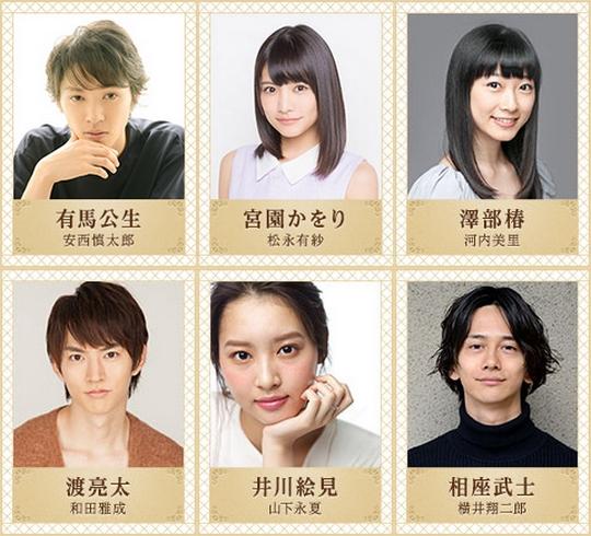 Your Lie in April, Actu Japon, Japon, Manga, Actu Manga, Naoshi Arakawa,