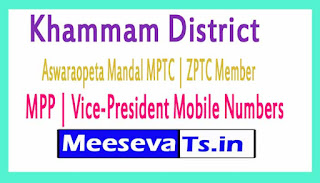 Aswaraopeta Mandal MPTC | ZPTC Member | MPP | Vice-President Mobile Numbers Khammam District in Telangana State