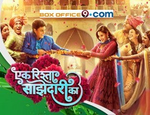 Ek Rishta Sajhedari Ka Hindi Serial Full Episode on Online Youtube Sony Tv