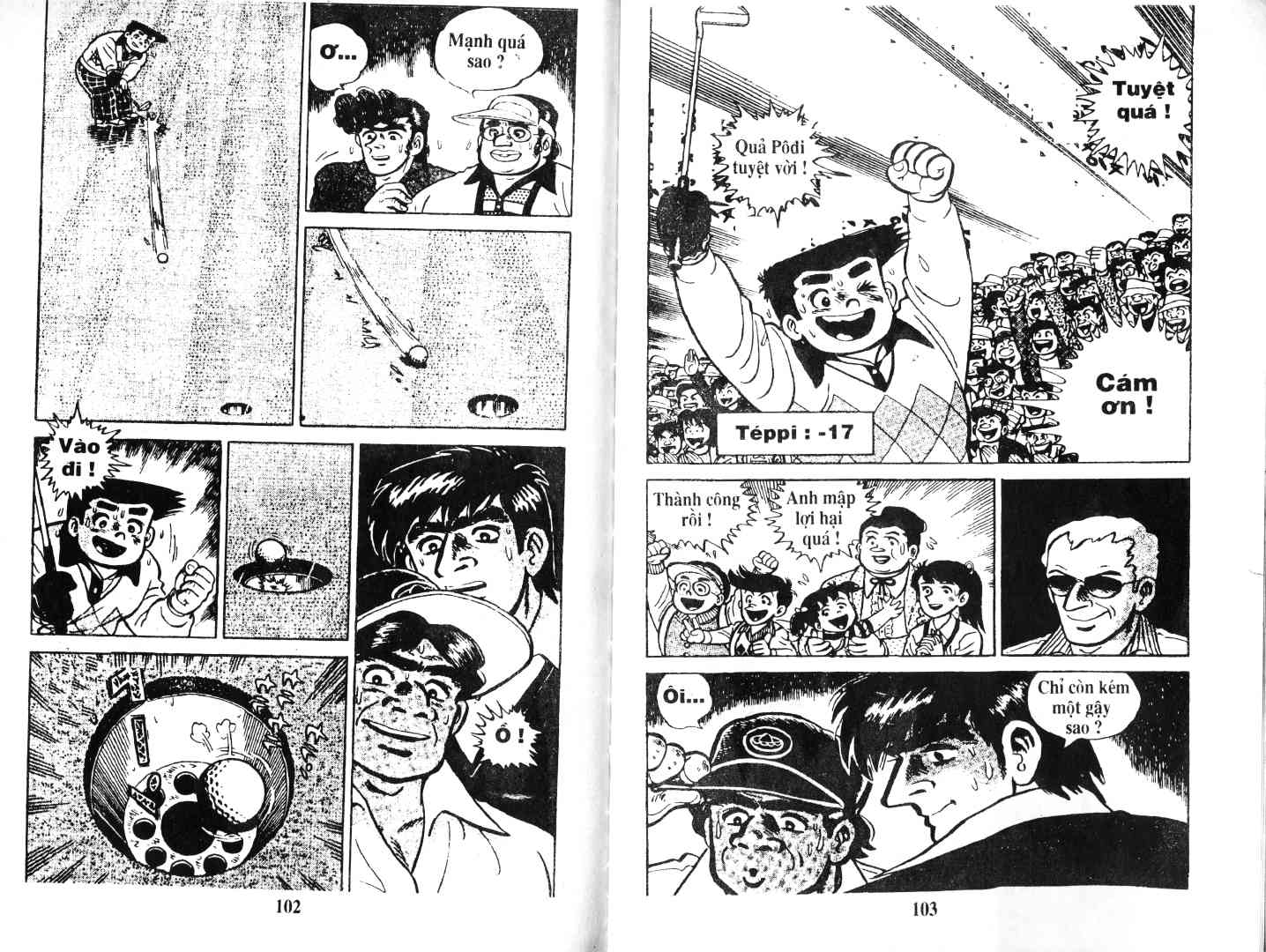 Ashita Tenki ni Naare chapter 47 trang 51