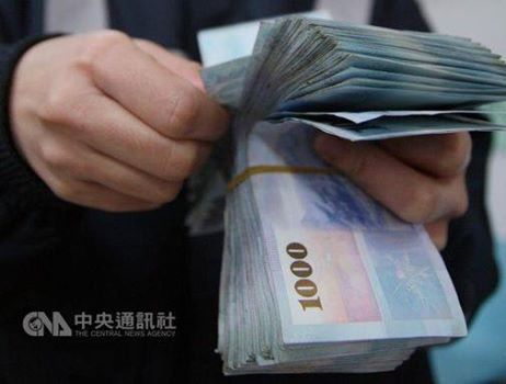 Inilah Rata-Rata Gaji 1 Bulan Bekrja Di Taiwan