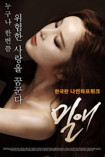 Korean Hot Movie Terbaru 2016