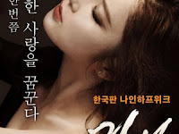 Film Dewasa Korean Hot Movie Terbaru 2016