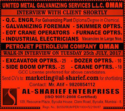 Oman Jobs at Al-Sharief Enterprises