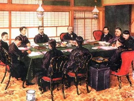 Treaty of Shimonoseki