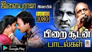 Raja Piraisoodan Hit   Music Box