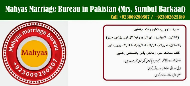 Pakistani marriage bureau in USA, UK, UAE, Canada, Dubai