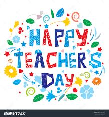 Teachers Day Sayings in Hindi And English