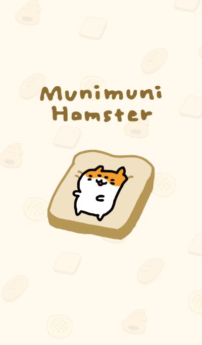 Munimuni Hamster 2