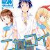Manga Nisekoi Bahasa indonesia (Tamat)