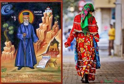 Ο Άγιος Κοσμάς ο Αιτωλός, οι Γυναίκες και οι Τσιγγάνοι (Ρομά)