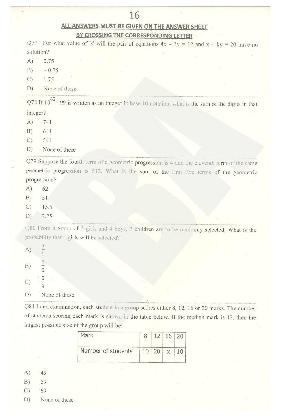 mba question paper Sample final exam – marketing management – semester, year name _____ social security # _____ please read all questions carefully.