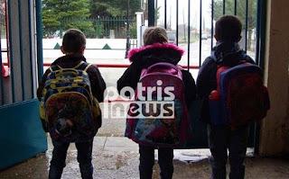Παιδιά δημοτικού κάνουν 15 χιλιόμετρα κάθε μέρα για να πάνε σχολείο στην Πέρσαινα Ηλείας