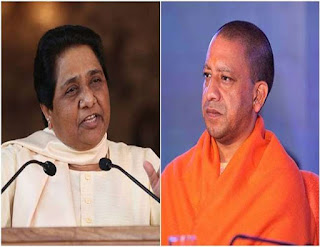 yogi-mayawati-twitter-handle-are-silent