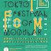 今週末はTokyo Festival of Modular !!