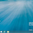 Leaked Screenshot Shows the Desktop of Windows 8.1 Build 9477