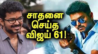 Fans Celebrate The News About Vijay 61 !