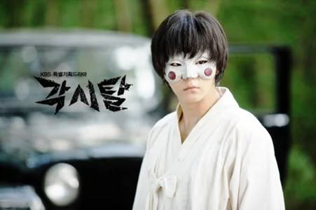 the bridal mask, drama korea sageuk terbaik kisah tragis