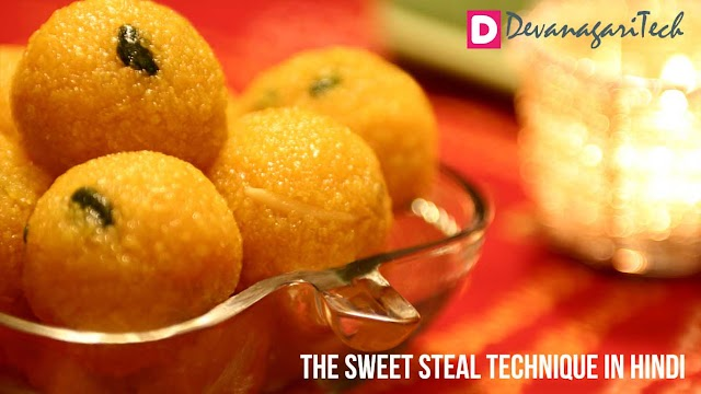 The Sweet Steal Technique: Guide to Boost your Blog Traffic in Hindi