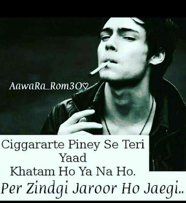 Yeh Hai Meri Duniya Hindi Shayari for lover