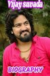 Vijay Suvada Biography, Biodata, Age, Family, Wikipedia,
