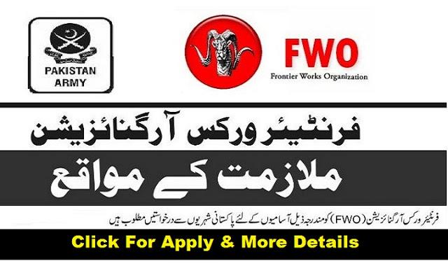 FWO Jobs 2020 April Advertisement (Online Apply)