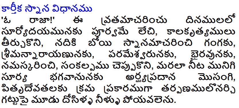 Lord Shiva Stories In Telugu Pdf