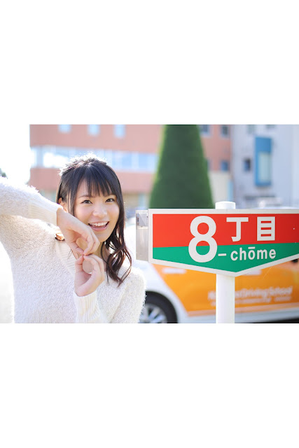 星名美津紀 Mizuki Hoshina Weekly Georgia No 95 Extra Pictures 04