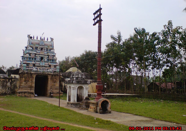Thirumanthurai