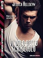 https://lindabertasi.blogspot.com/2018/08/passi-dautore-recensione-il-volo-dello.html