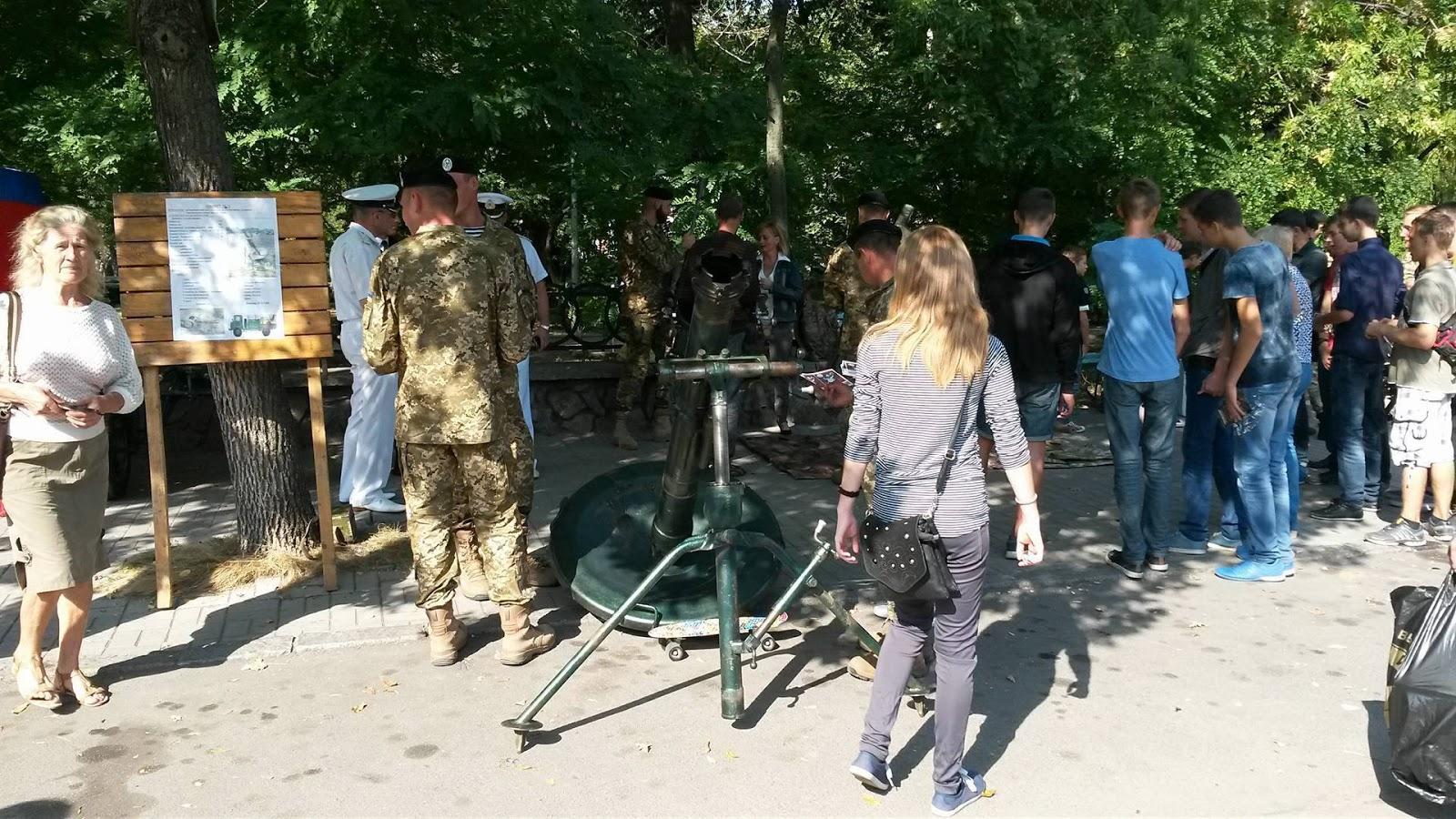 вербувальний центр день міста Бердянськ