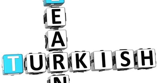 الحروف الابجدية التركية مع النطق بالعربية