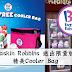 Baskin Robbins 送出限量版精美Cooler Bag!超实用的~