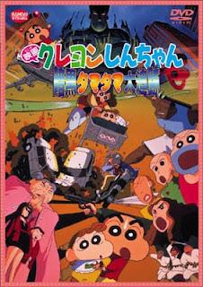 تقرير فيلم كرايون شين-تشان الخامس: السعي وراء كرات الظلام | Crayon Shin-chan Movie 05: Ankoku Tamatama Daitsuiseki