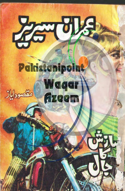 Sazishon Ka Jaal Maqsood Ayaz Imran Series Urdu Novel Free Download Read Online PDF