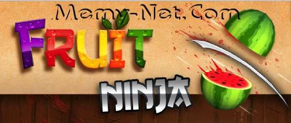 تحميل لعبة تقطيع الفواكه Fruitninja pc برابط مباشر مجانا