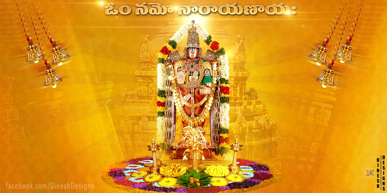 High Resolution Diwali Wallpapers: Dinesh Designs: Lord Venkateswara High Resolution Wallpapers