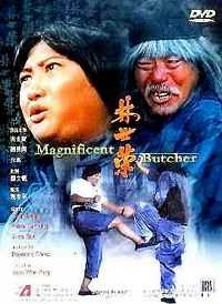 The Magnificent Butcher (1979) Dual Audio Hindi Dubbed 300mb